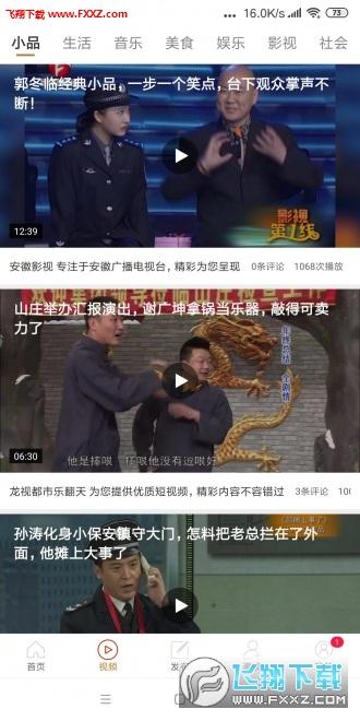 金鹏转发文章视频赚钱appV1.0.0官网版截图2