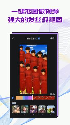 飞闪app官方版v2.3.0安卓版截图2