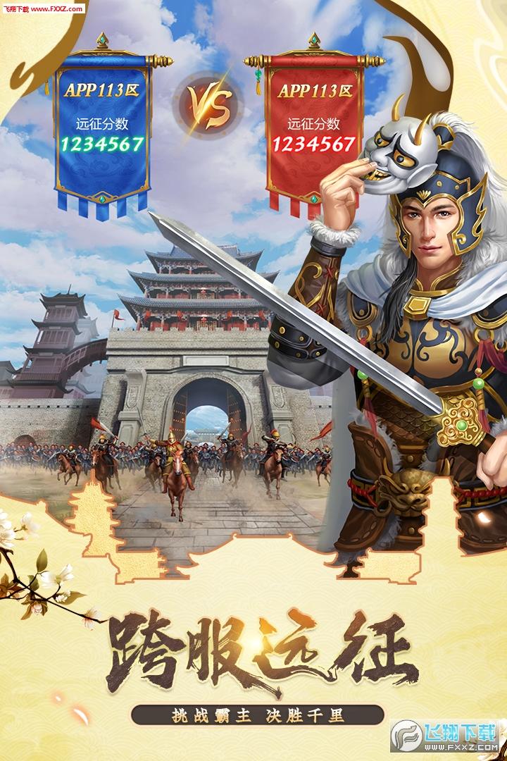 我在大清当皇帝宫斗版手游6.1.0.0最新版截图1