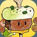 美味岛传记(美食大战老鼠续作)官方版v1.0最新版