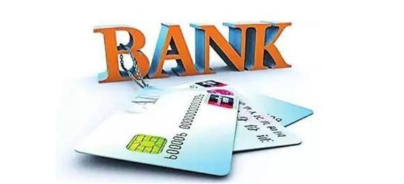 企业银行app_手机企业银行软件_网上企业银行app