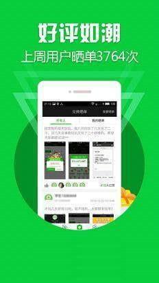 点点录入平台打字平台app官方版