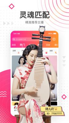 花椒�O速版app