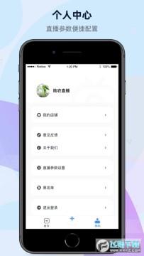 长沙市中级人民直播app官网版
