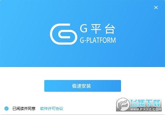 格力G平台
