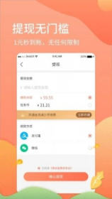 天天爆粉基地app