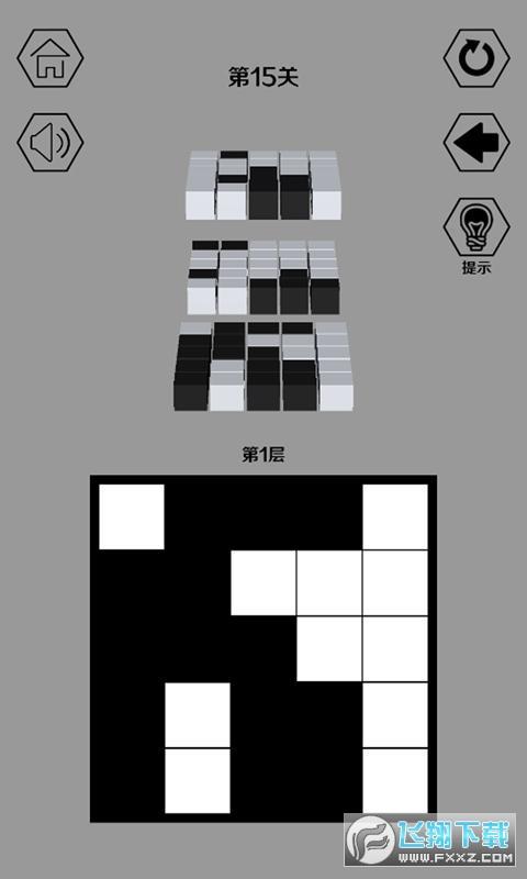 黑白无双游戏手机版