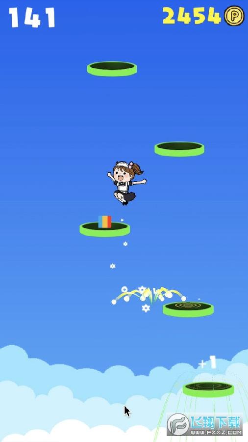 跳上天空的女孩安卓版