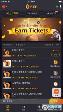 FGG官网app