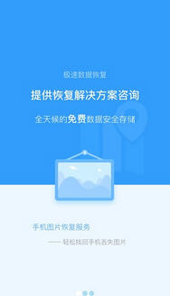 2020安卓恢复微信聊天记录app3.0最新版截图2