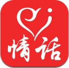 2020冰雨恋爱话术最新破解版APP3.0最新版