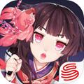 阴阳师网易官方最新版v1.0.79正式版