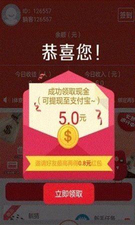 鑫源国际电商appv1.0安卓版截图0