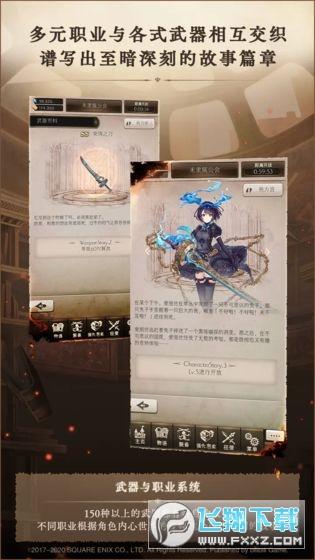 心罪爱丽丝内购破解版v1.0修改版截图3