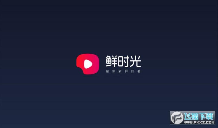 西瓜视频TV版v1.4.3 最新版截图0