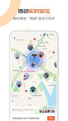 趣哆公益app安卓版2.1.0截图0