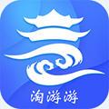 淘游游旅行服务平台1.0.0官网版