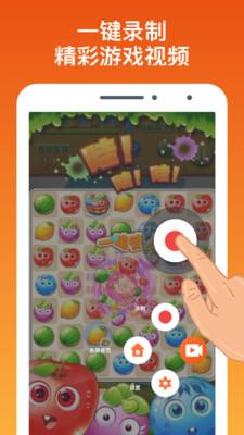 快游宝app最新版