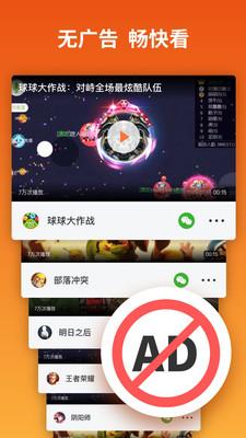 快游宝app最新版v1.0.2.1安卓版截图0