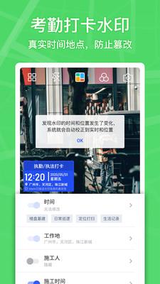 Marki相机appv1.3.2安卓版截图0