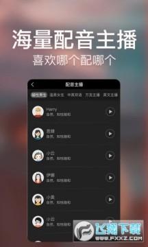 培影app官方版
