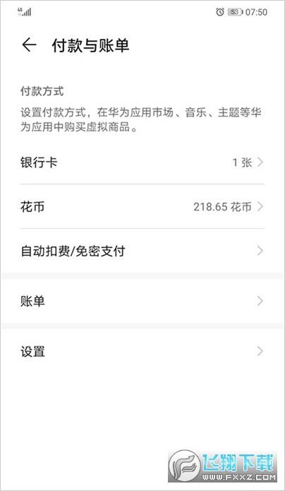 华为滤镜appv1.0.2.301 最新版截图2