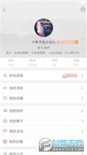 汉次元官方版app1.0免费版截图1