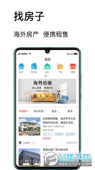 博华资讯(博华网)app官方版2.1.1最新版截图0