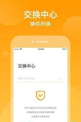 四川快步科技快步app挣钱版1.0福利版截图2