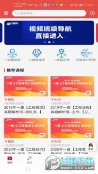 卫朗教育app