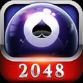 桌球2048合成赚钱app1.0.1提现版