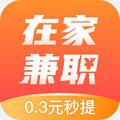 悬赏联盟在家兼职赚钱app1.0.4官网版