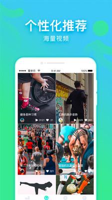 步行有赏赚钱提现app1.0福利版截图2
