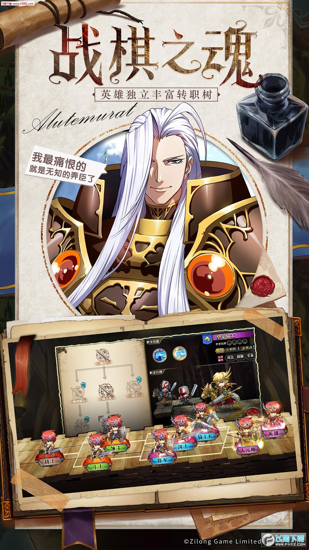 梦幻模拟战升级领红包版1.32.400赚钱渠道版截图2