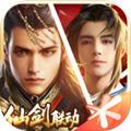 乱世王者联动仙剑最新版V1.8.18.47