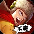 漫斗纪元鬼畜版1.5.0官方版