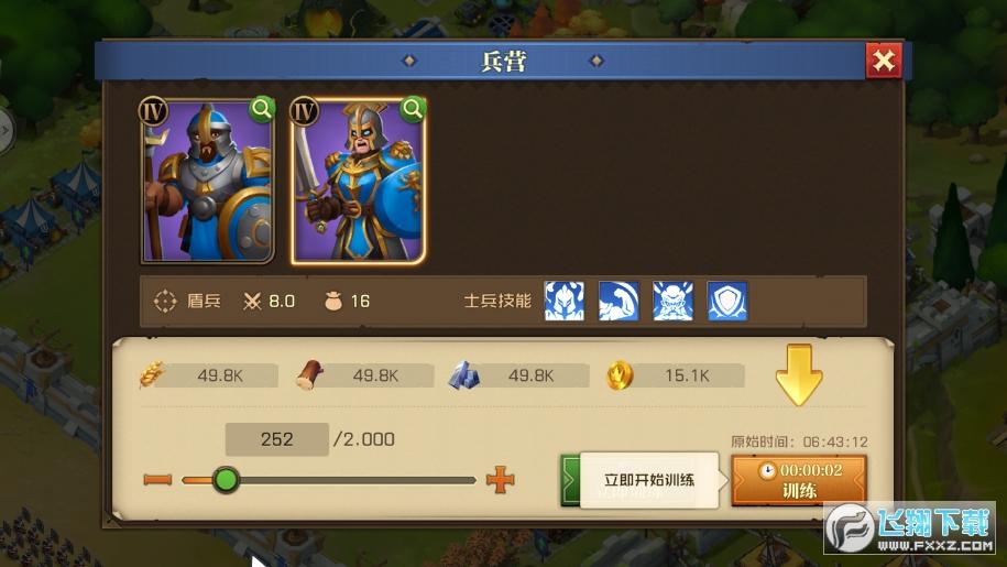 王国荣耀权力游戏1.5.0新服截图1