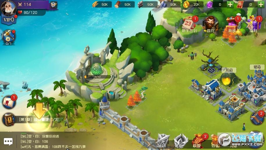 王国荣耀权力游戏1.5.0新服截图2