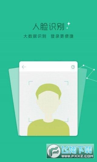 山核桃借款app安卓版1.0手机版截图1