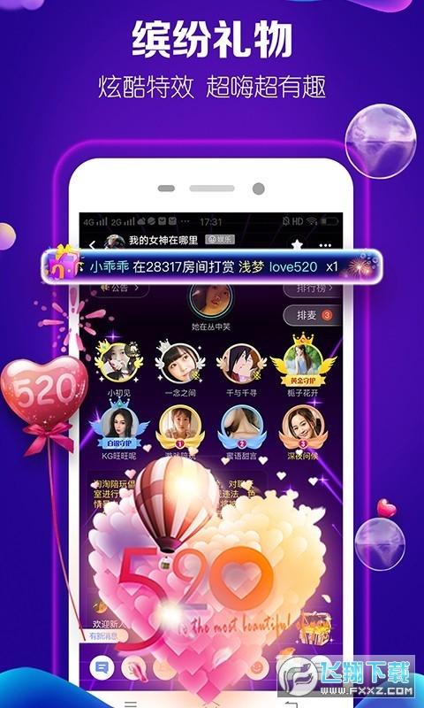 淘淘陪玩平台app1.1.6官方版截图2