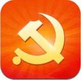 兵团党员教育手机APP最新2.0.4官方版