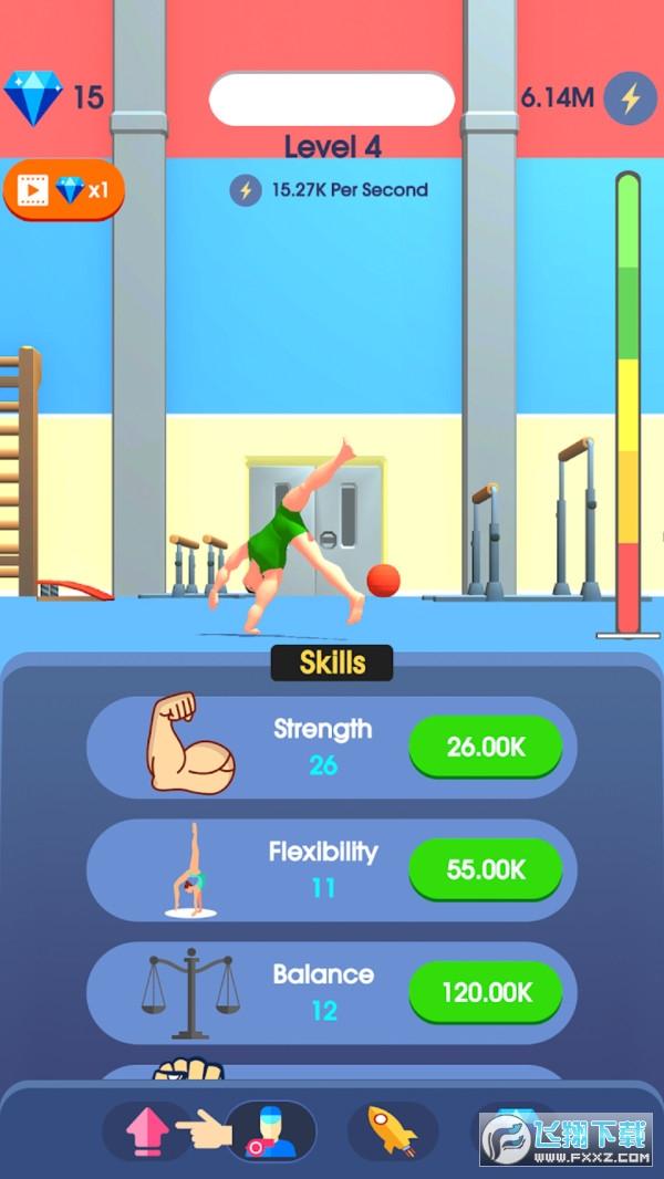 体操我最牛中文版v0.9.4最新版截图2