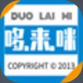 哆来咪抖音微博点赞赚钱禁制平台1.0.0官网版