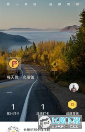互动小任务appv1.0官方版截图1
