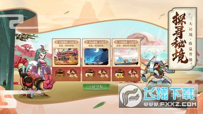 古今江湖一周年活动版v1.21.1官方版截图1