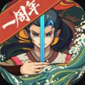古今江湖3000金叶子破解版v1.21.1最新版