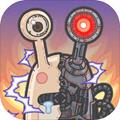 最强蜗牛无限资源修改工具2.01免费版
