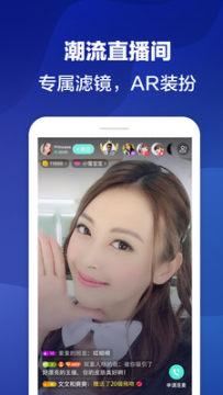 优皮派对app官方版