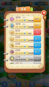 水果藏宝队领红包游戏1.0最新版截图2