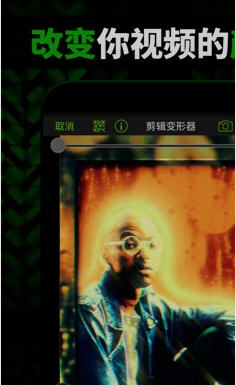 VideoStar中文版1.2.1安装包截图1